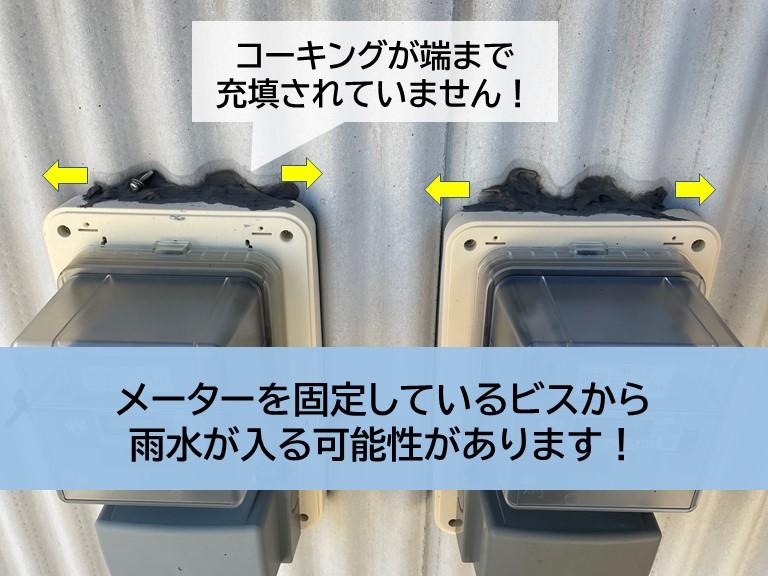岸和田市の倉庫の電気メーターを固定しているビス頭から雨水が入る可能性があります!