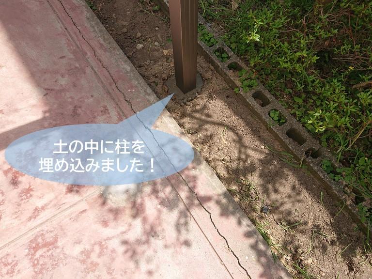 岸和田市の土の中に柱を埋め込みました