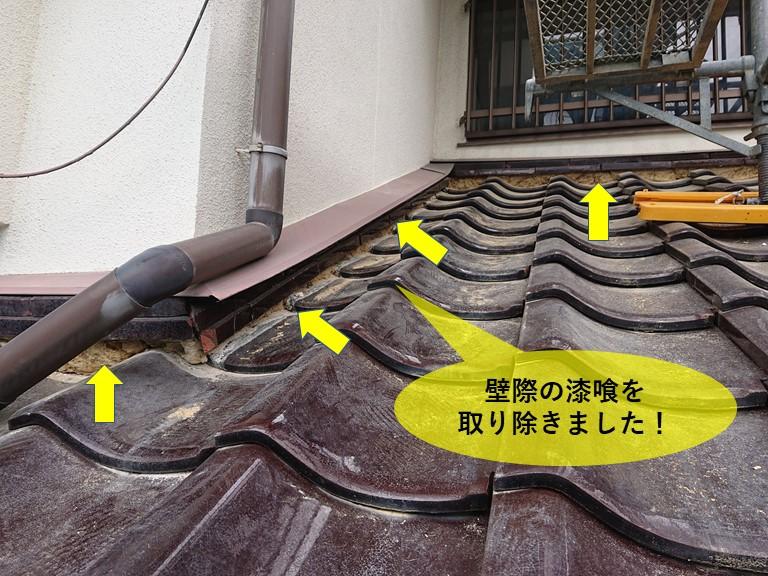 岸和田市の壁際の漆喰を取り除きました
