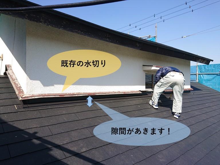 岸和田市の屋根葺き替えで壁際水切りの仕舞をしました!