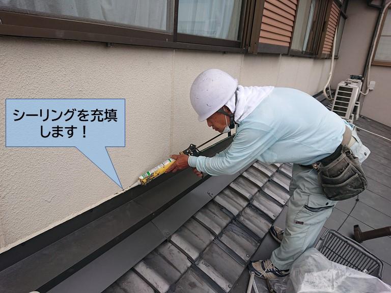 岸和田市の外壁と水切りの間をシーリングで防水