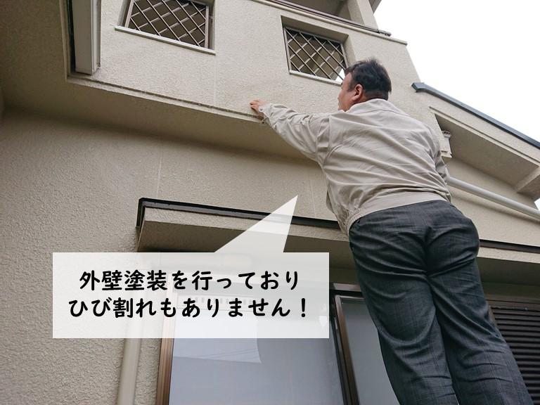 岸和田市の外壁にはひび割れもありません!