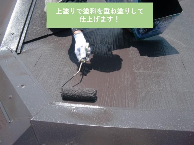 岸和田市の屋根の上塗り