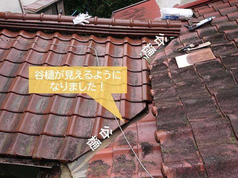 岸和田市の屋根の谷樋が見えるようになりました