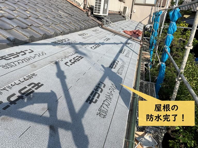 岸和田市の屋根の防水完了