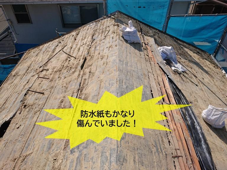 岸和田市の屋根の防水紙もかなり傷んでいました
