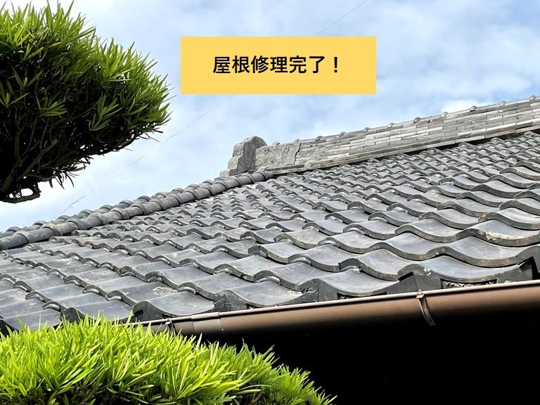 岸和田市の屋根修理完了