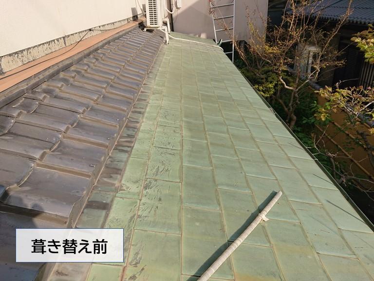 岸和田市の屋根葺き替え前