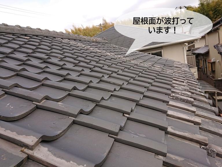 岸和田市の屋根面が波打っています