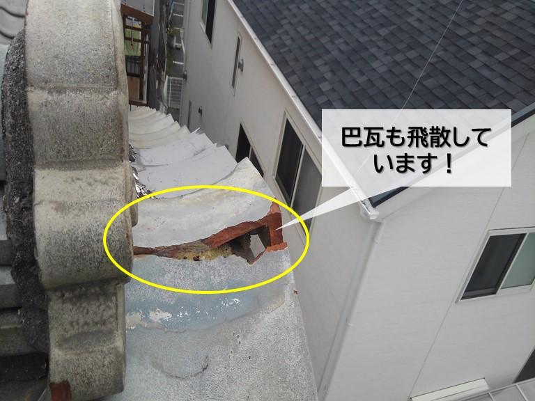 岸和田市の巴瓦も飛散