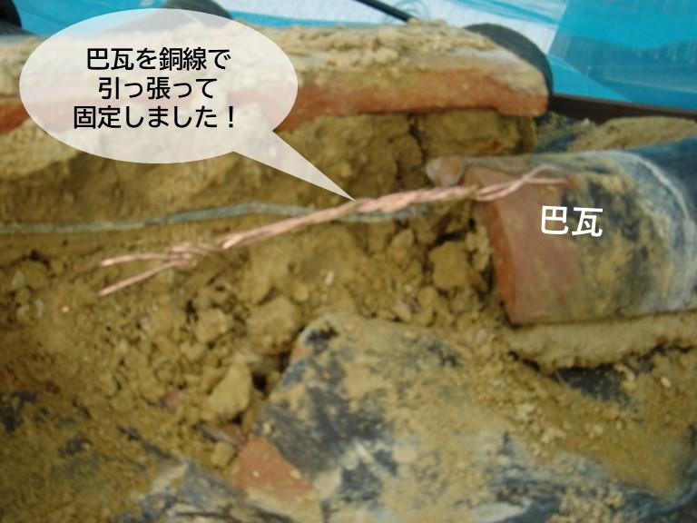 岸和田市の巴瓦を銅線で引っ張って固定しました