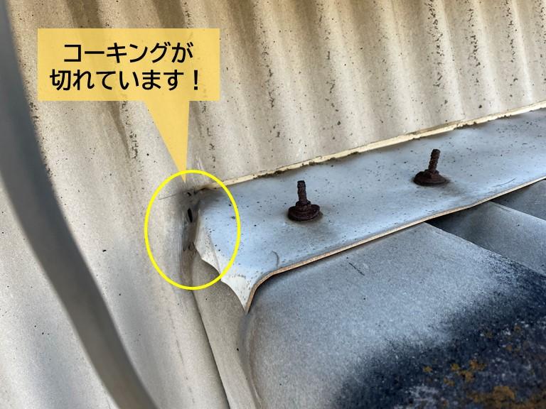 岸和田市の庇の取り合いのコーキングが切れています