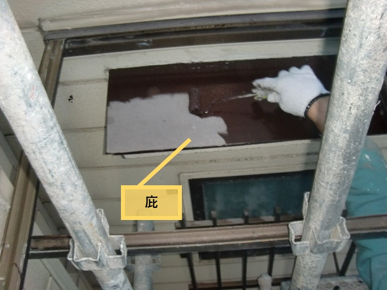 岸和田市の庇を塗装