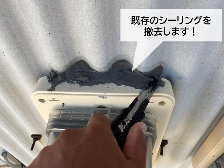 岸和田市の既存のシーリングを撤去します