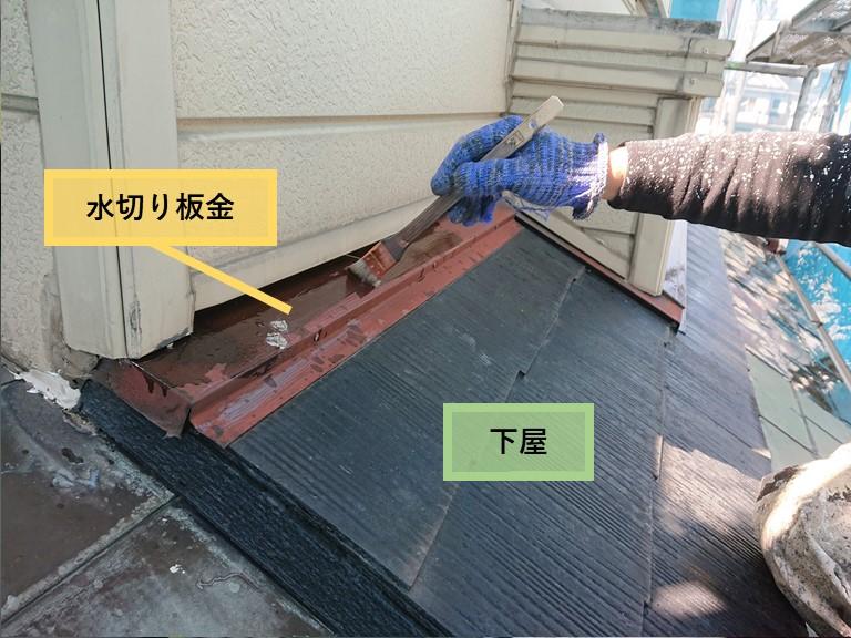 岸和田市の板金類も塗装しました!