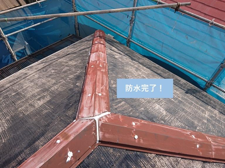 岸和田市の棟のかき合い部分の防水完了