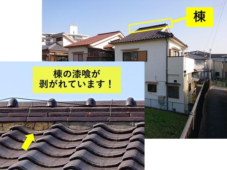 岸和田市の瓦屋根の点検で経年で漆喰が剥がれていました!