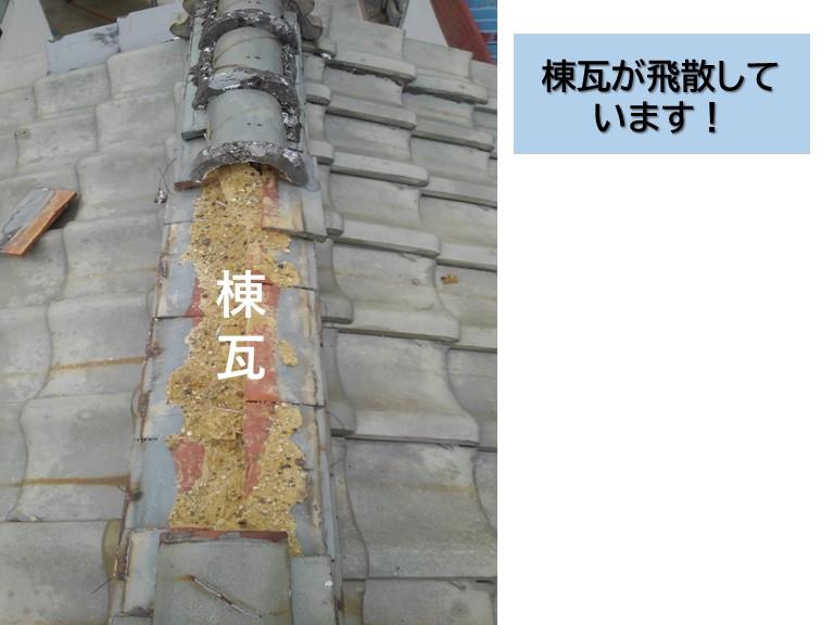 岸和田市の棟瓦が飛散しています