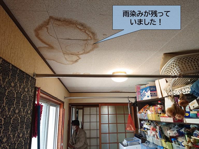 岸和田市の洋室の天井に雨染みが残っていました