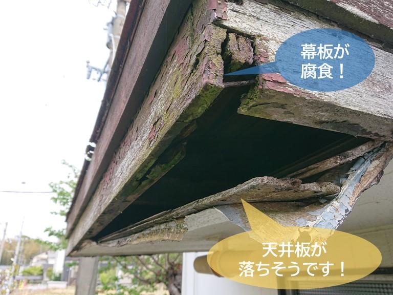 岸和田市の玄関庇の劣化