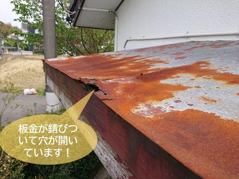 岸和田市の玄関庇の板金が錆びついて穴が開いています