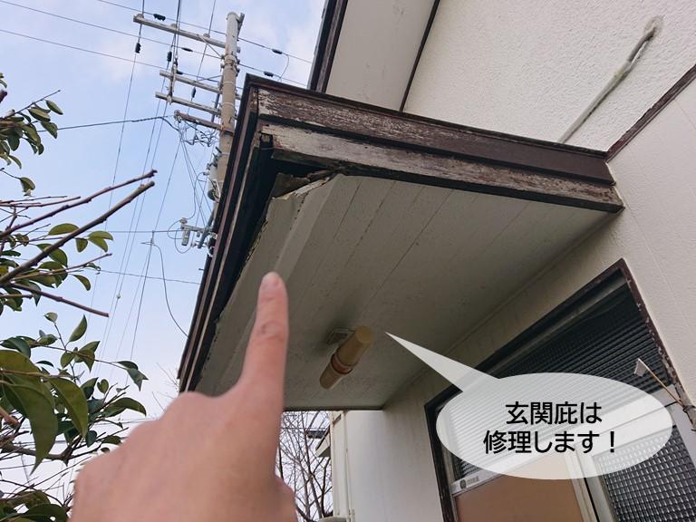 岸和田市の玄関庇は修理します