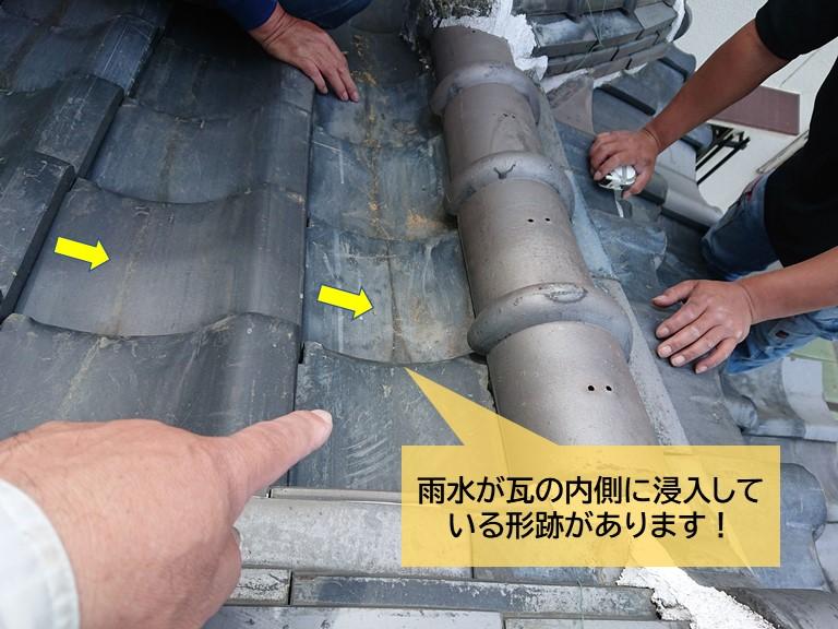 岸和田市の瓦の内側に雨水が浸入している形跡があります