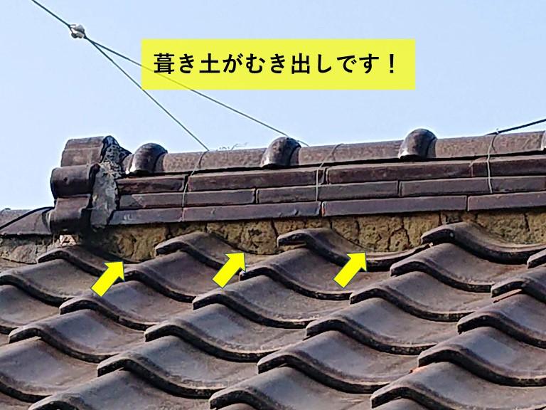 岸和田市の葺き土がむき出しです
