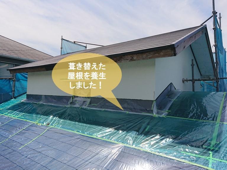 岸和田市の葺き替えた屋根を養生しました