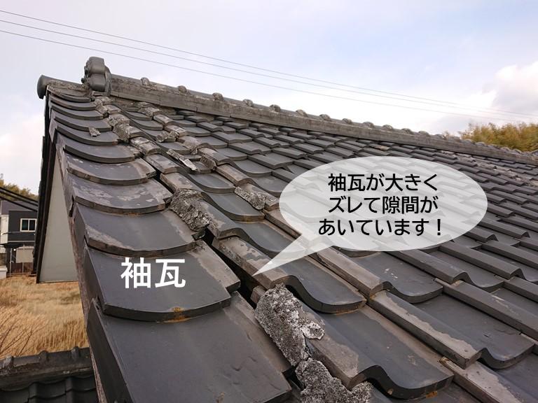 岸和田市の袖瓦が大きくズレて隙間があいています