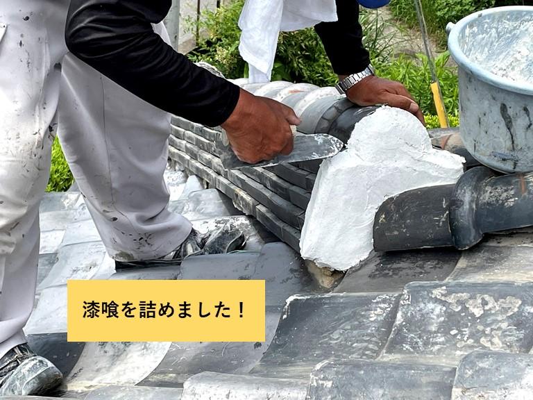 岸和田市の裏鬼に漆喰を詰めました