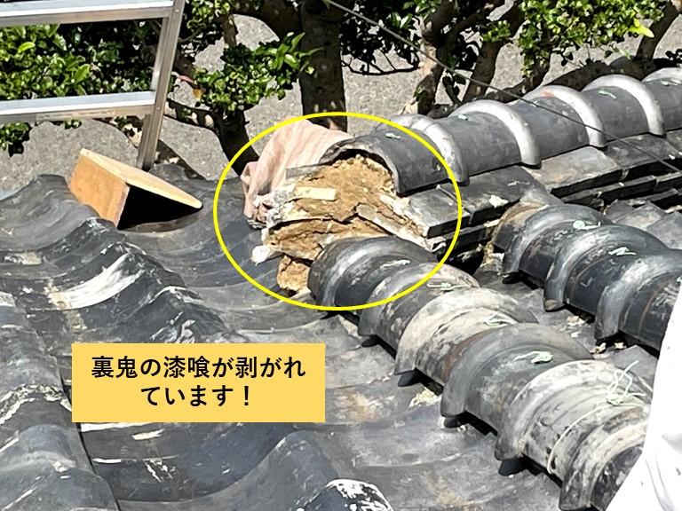 岸和田市の裏鬼の漆喰が剥がれています