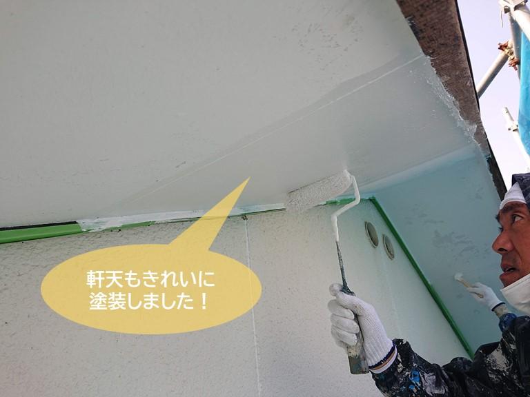 岸和田市の軒天もきれいに塗装しました