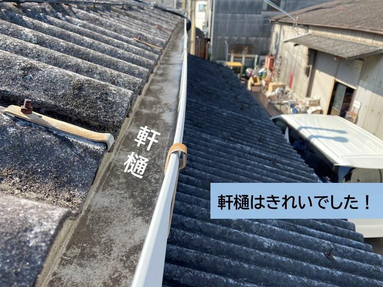 岸和田市の軒樋はきれいでした