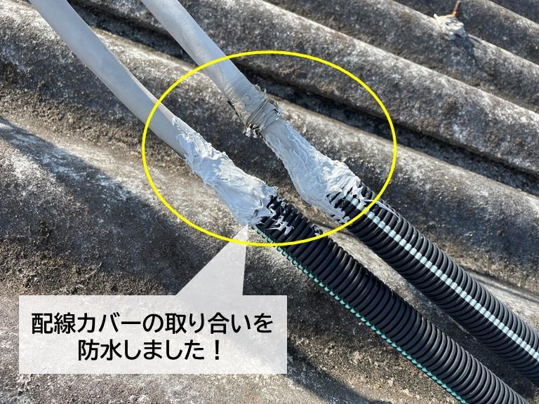 岸和田市の配線カバーの取り合いをシーリングで防水