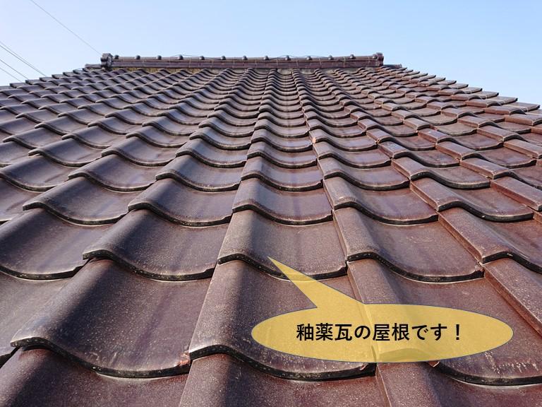 岸和田市の釉薬瓦の屋根です
