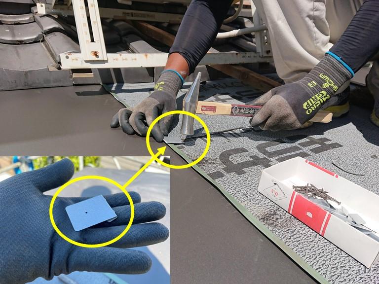 岸和田市の鋼板をハゼで固定