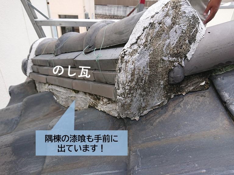 岸和田市の隅棟の漆喰も手前に出過ぎています