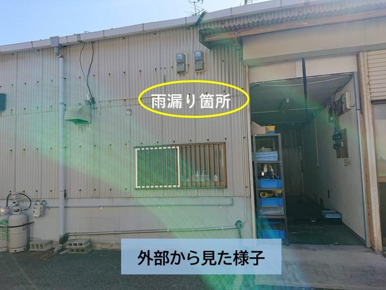 岸和田市の雨漏りしている倉庫を外部から見た様子