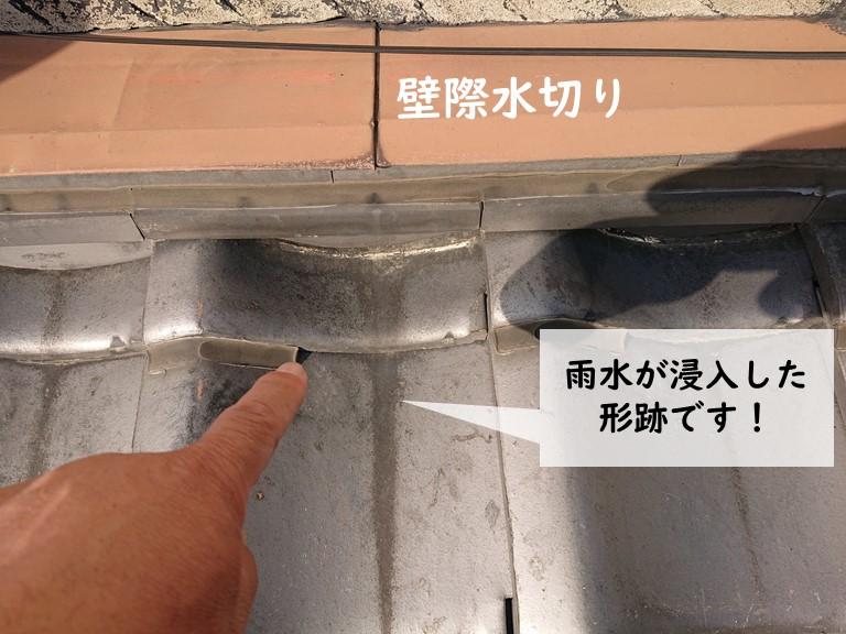 岸和田市の雨漏りの形跡