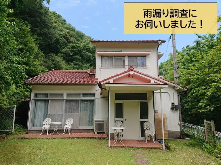 岸和田市の雨漏り調査にお伺いしました