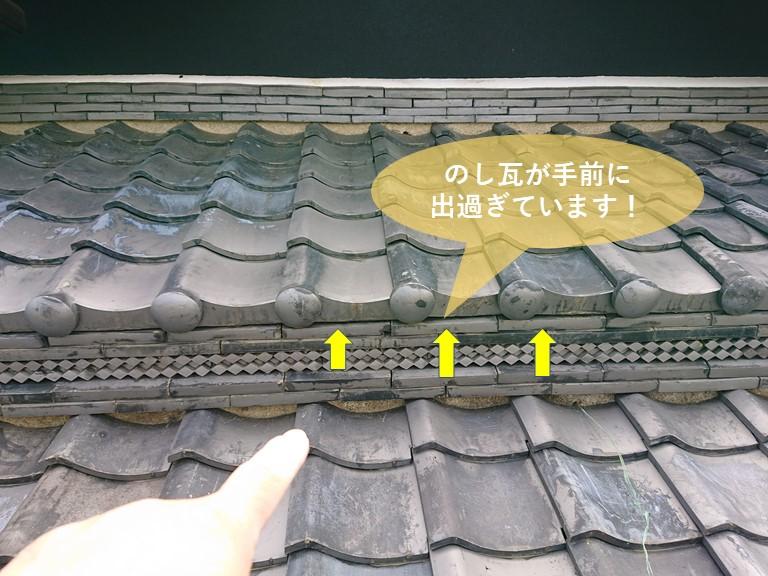 岸和田市の青海瓦ののし瓦