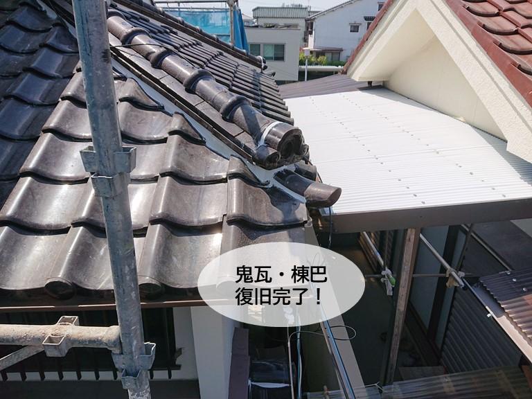 岸和田市の鬼瓦と巴瓦復旧完了