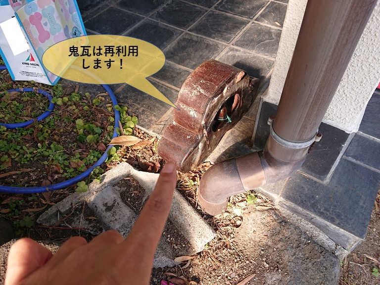 岸和田市の鬼瓦は再利用します