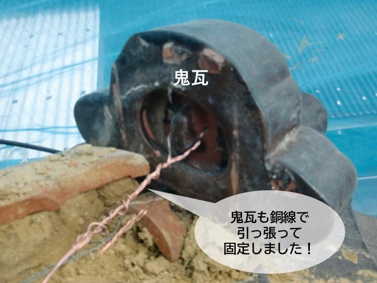 岸和田市の鬼瓦も銅線で引っ張って固定しました