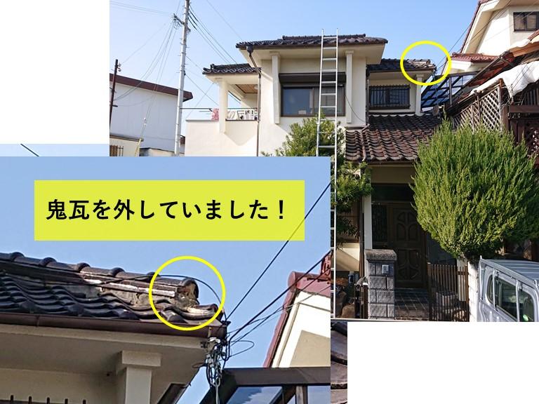 岸和田市の鬼瓦を外していました