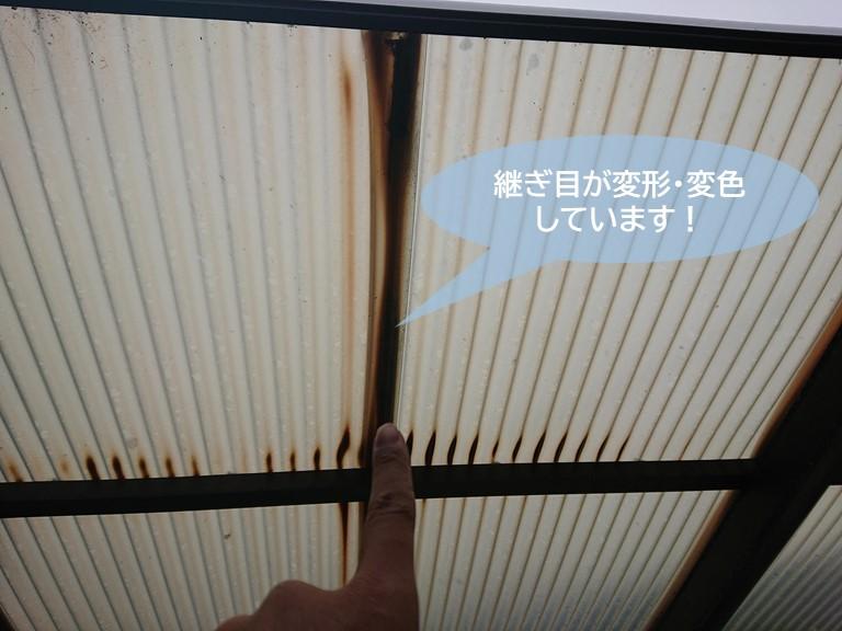 忠岡町のカーポートの波板の継ぎ目が変形・変色