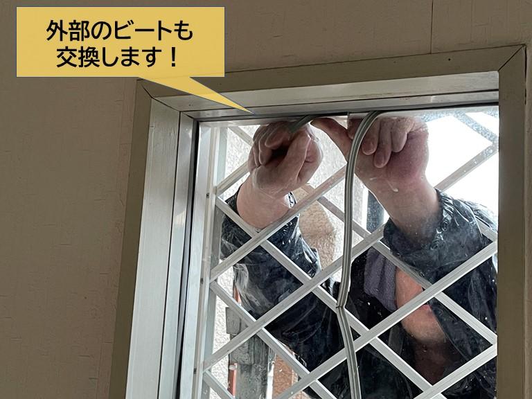岸和田市の窓からの雨漏り修理でガラスのビートを交換しました!