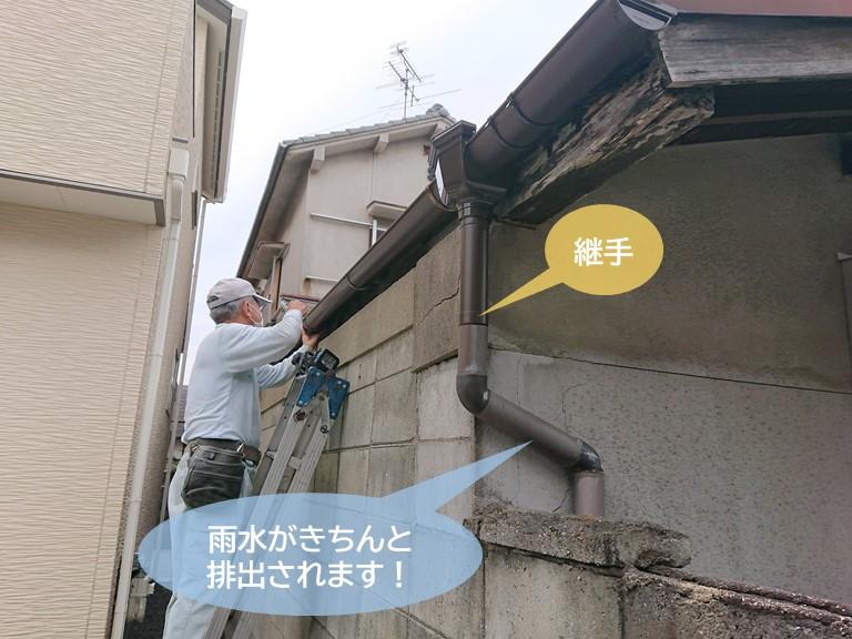 忠岡町のガレージの雨水がきちんと排出されます