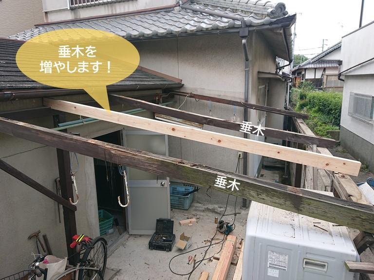 忠岡町のテラス屋根に垂木を取付け